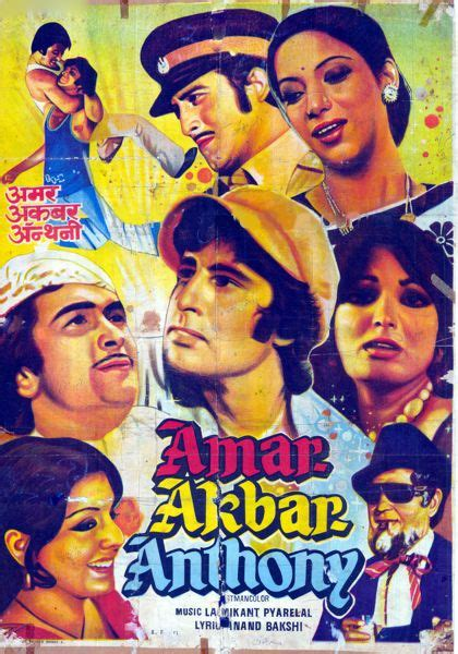 upkar movie actor name 43 best images about legendary on pinterest indian hindi