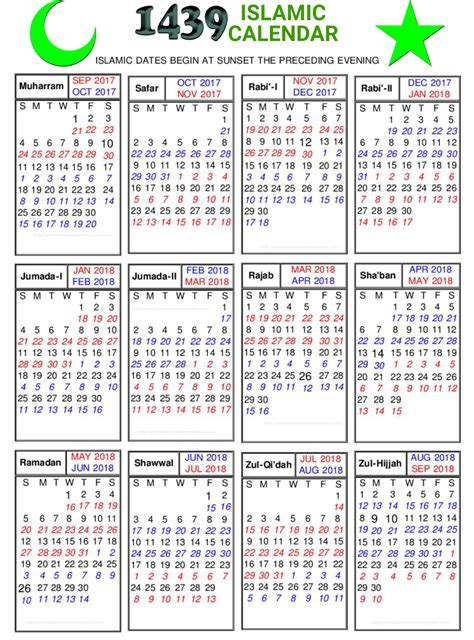 free 2018 muslim calendar to print up only islamic calendar 2018 hijri calendar 1439 free printable calendar