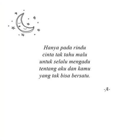 tentang rindu love on instagram rindu sajak puisi instagram pemadamrasa sajak dan