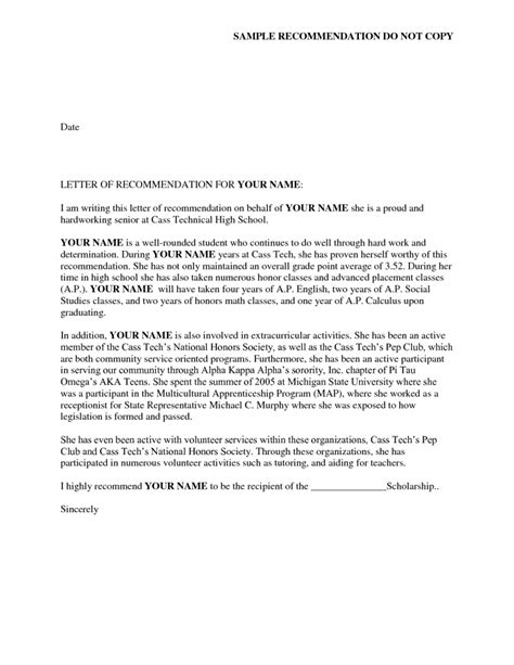 cover letter recommendations sle recommendation letter for sorority cover letter