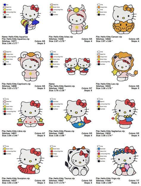hello kitty zodiac wallpaper hello kitty zodiac 12 embroidery designs