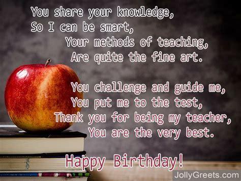 Rhyme Desk Birthday Poems For Teacher