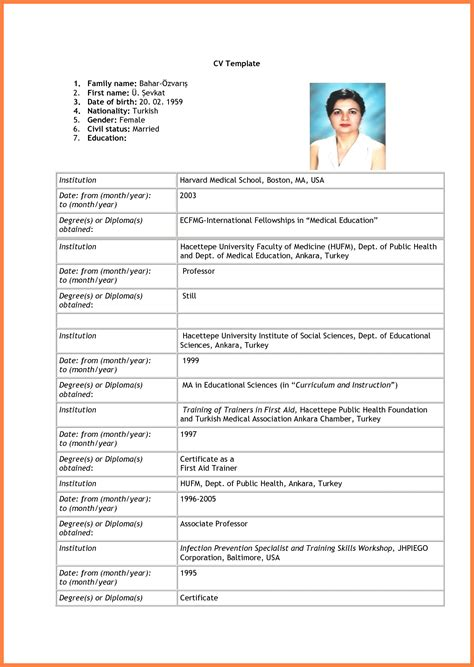 13 blank resume form for application bussines