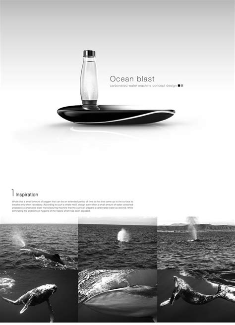 design contest product product design poster design www imgkid com the image