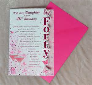 17 best images about birthday cards for women on pinterest