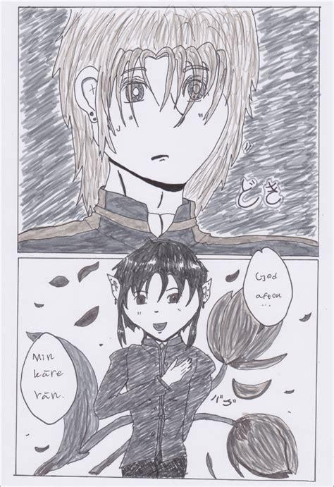Keran Vakum Mio and mio by keiran kun on deviantart