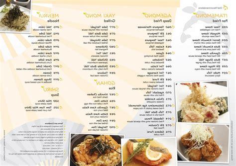 karlee s blog wedding diy menu