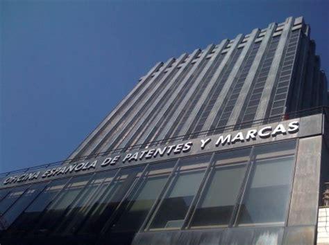 oficina española de patentes y marcas oficina espa 209 ola de patentes y marcas