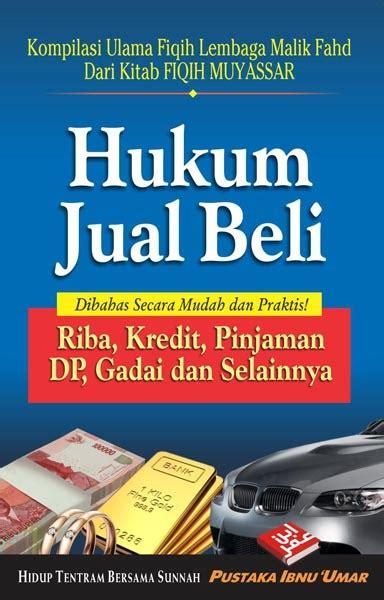 Buku Saku Shalat Lebih Baik Daripada Tidur Pustaka Ibnu Umar buku saku hukum jual beli toko muslim title