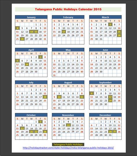 Coweta County Schools Calendar 2016 Calendar 2016 Malaysia Calendar Template 2016
