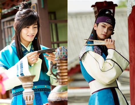 kim taehyung y sus hermanos jo yoon woo 171 taehyung v de bts est celui qui met l
