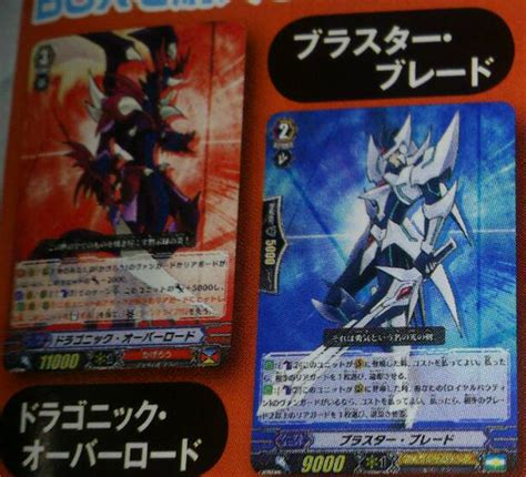 Kartu Cardfight Vanguard King Of Knights Vanguard Ezzell Eng cardfight pro news monthly bushiroad volume 16 reveals alfred promo cards reprinted for g