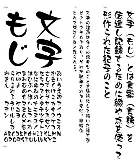 tattoo fonts japan 15 japanese text font images japanese font japanese