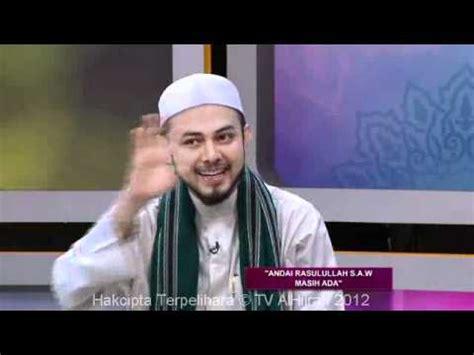 yusuf mansyur yaasin free mp4 video download 1 download andai rasulullah s a w masih ada ustaz syed