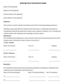 Format Of Resume For Teachers by Resume Templates 127 Free Sles Exles Format Free Premium Templates