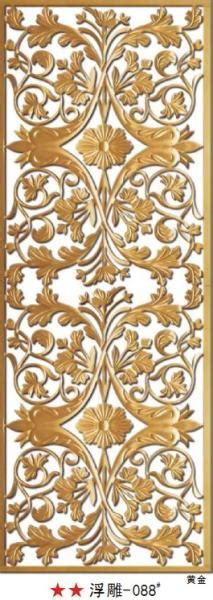 golden furnishers decorators furnishers interior decorators products manufacturers