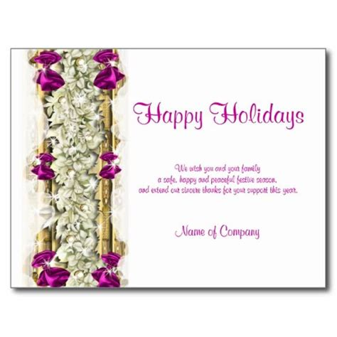 holiday card quotes  businesses quotesgram