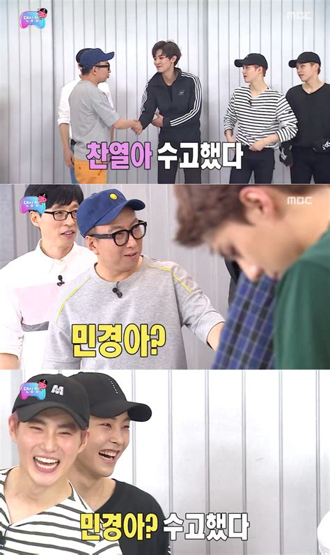 exo infinity challenge park myung soo s hilarious made up name for exo s sehun
