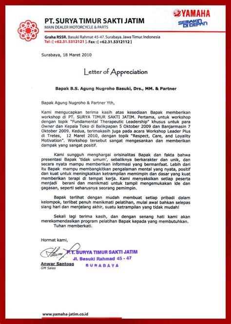 contoh tesis akuntansi pemerintahan contoh jurnal skripsi akuntansi keuangan pdf contoh 36