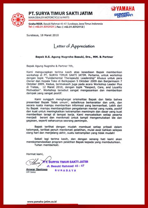 skripsi akuntansi jurnal contoh jurnal skripsi akuntansi keuangan pdf contoh 36