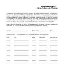company letter template company acknowledgement letter templates 5 free word
