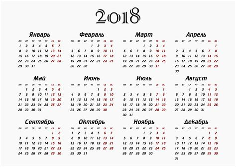 paras  calendar printable    india usa uk page