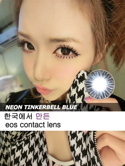 Eos Tinkerbell Brown eos tinkerbell