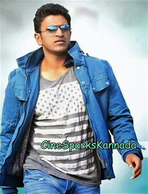 kannada film actress rajkumar power star kannada movie wallpapers puneeth rajkumar