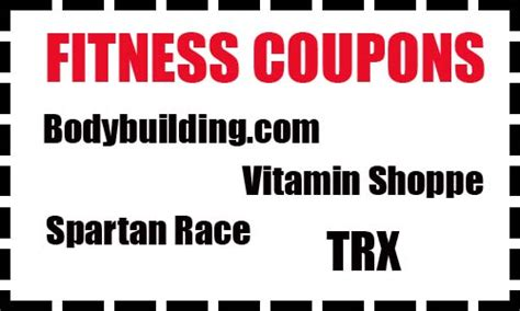 a supplements coupon supplement coupons