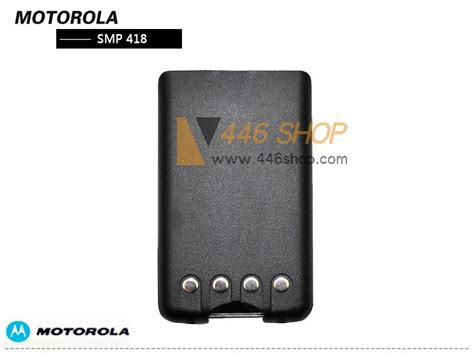 Charger Radio Ht Motorola Cp1660 Cp1300 Charger Handytalky Motorola Motorola Smp 418 Two Way Radio Smp418 Ht Ip54