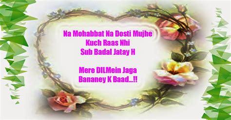 sad shayari  hindi jokes  hindi haryanvi makhol