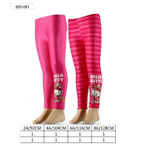 Celana Legging Hello Kid hello kidswholesale co uk