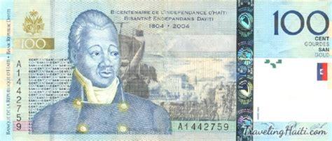 haitian currency traveling haiti