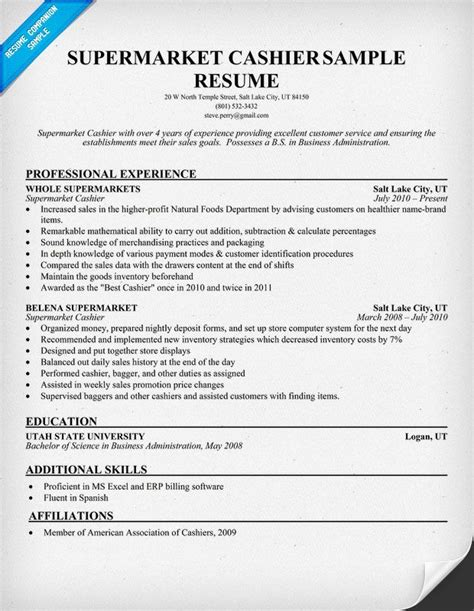 fabulous resume for retail store clerk about store clerk resume