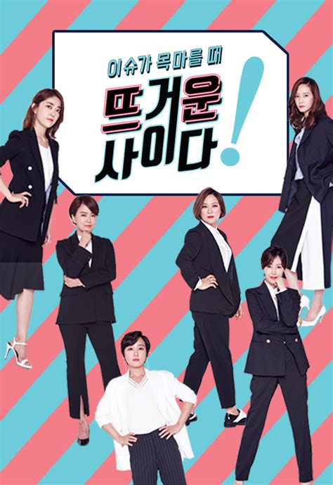 dramafire blood watch hot young bloods 2014 episode 1 engsub vip