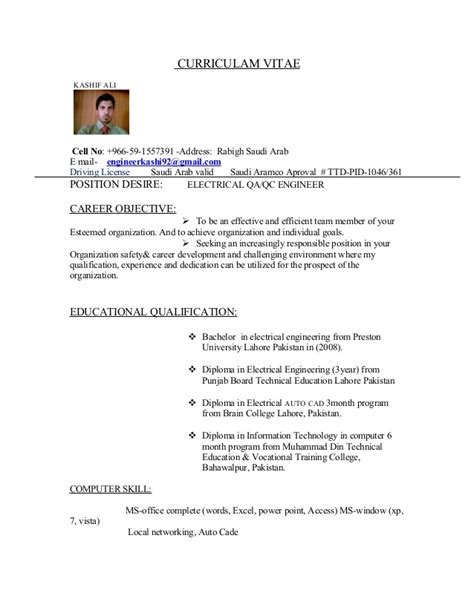 Resume Format For Qa Qc Engineer Cv Electrical Qa Qc Engineer