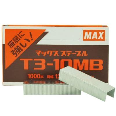 Bantex Staples No 10 9360 00 max rf staples t3 10mb