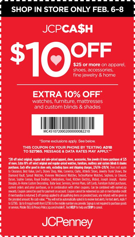 printable jcpenney coupons october 2017 jcpenney 2017 printable coupons codes coupon codes blog