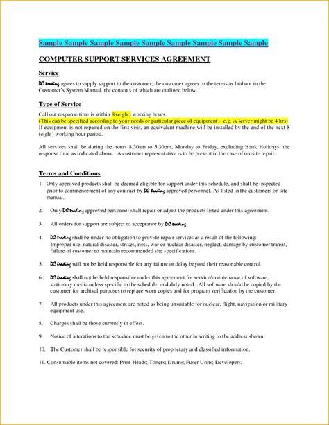 amc agreement letter format maintenance service