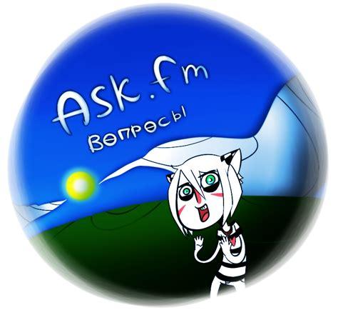 ask fm change username ask fm questions by skarislav on deviantart