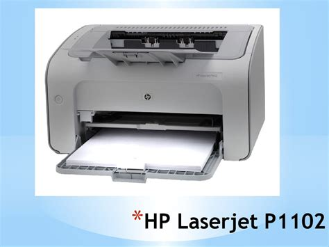 download resetter hp laserjet p1102 лазерный принтер hp laser jet p1102 презентация онлайн