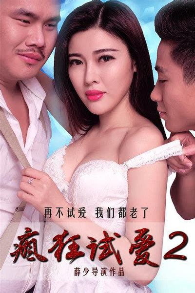 film semi crazy love english semi blue film movie witch subtitles hdq quality