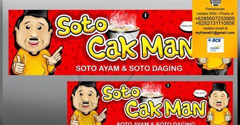 Kaos Musik Akad Payung Teduh Kaos Distro Kaos Satuan Termurah jasa desain spanduk promosi jasa desain grafis onlinejasa desain produk ukm logo ukm kemasan