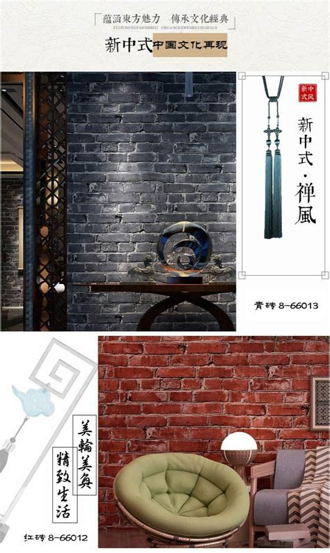 vintage embossed wallpaper brick wall roll modern grey and 3d effect brick pvc wallpaper for