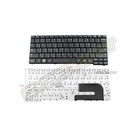 Keyboard Laptop Samsung N148 2 keyboard samsung n148 black thai cyberbatt ไซเบอร แบต