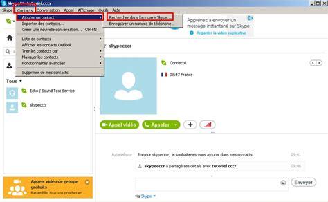 t駘馗harger skype pour bureau skype communiquez gratuitement avec vos amis je me