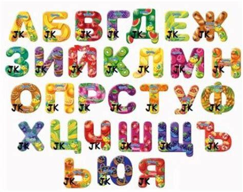 fruit 4 letters bulgaria danonino fruit letters tazosrus