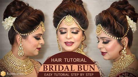 Arabic Wedding Hairstyles Tutorial by Easy Bridal Bun Hairstyle Tutorial Step By Step Bridal