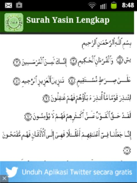 al quran yasin mp3 download surat yasin al quran android apps on google play