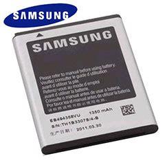 samsung galaxy ace s5830 batteries